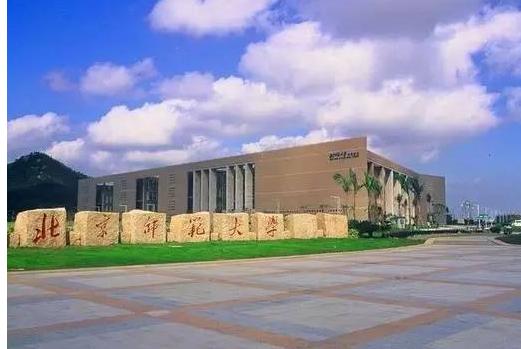 北京排名前十的大学2018中国最好大学排名清华北大名列前茅