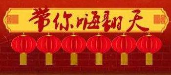 北京十大庙会:让你心动的北京庙会攻略