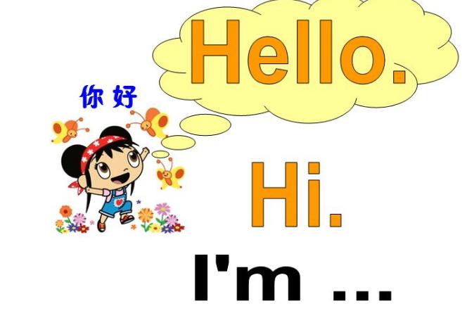 北京英语www.617888.com|671888九五至尊|九五至尊线上娱乐欢迎您</title>哪家好?北京十大英语www.617888.com|671888九五至尊|九五至尊线上娱乐欢迎您</title>机构排名