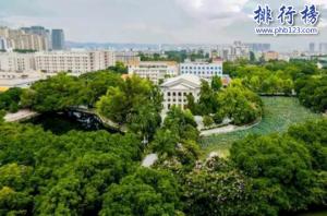 广西大学好不好?广西大学世界排名2018
