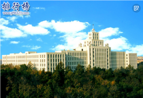 東北林業大學世界排名2018,附1個專業世界排名