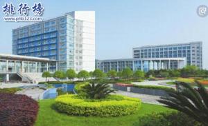 新疆大學好不好?新疆大學大學世界排名2018