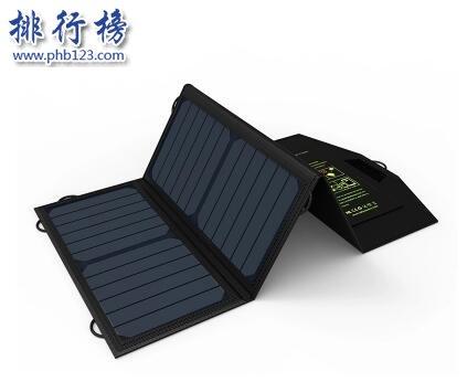 哪些牌子的太阳能充电器好?太阳能充电器十大品牌排行榜
