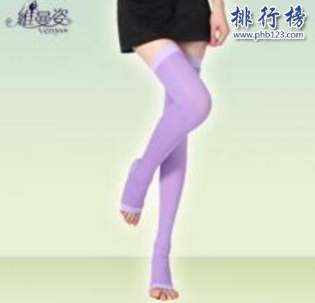 什么牌子的睡眠袜好?睡眠袜十大品牌排行榜推荐