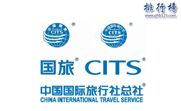 导语:大连是一个美丽的海边城市,是中国东北地区的最大的港口城市经济发展的很快曾获得中国最佳旅游城市。那么你知道大连有哪些比较好的旅行社呢?今天排行榜123网小编为大家盘点了大连十大旅行社排名推荐,这些旅行社的知名度和服务都不错,大家可以了解一下。    大连十大旅行社排名    1.中国国旅(大连)国际旅行社    2.北方假日旅行网    3.大连UU旅行网    4.辽宁北方国际旅行社    5.大连中国青年旅行社    6.环球假日(大连)国际旅行社    7.中国旅行社总社(大连)    8.大连文化国际旅行社    9.大连东来国际旅行社    10.大连航空国际旅行社    十大连航空国际旅行社    大连航空国际旅行社成立于1994年是一家民航企业经营业务涉及范围包括出入境旅游、国内游、假日奖励旅游等依托民航优势是国内外旅游包机服务vip票务方面的一枝独秀,和韩国、香港等多家旅行社有合作以专业的服务赢得了消费者的认可。    九、大连东来国际旅行社    大连东来国际旅行社成立于1999年是经过国家旅游局批准的一家出入境旅游、留学、商务考察、签证代办等综合性旅游接待业务,凭借专业优质的服务赢得游客的好评和赞誉,曾连续3年获得大连游客喜爱的商标品牌旅行社。    八、大连文化国际旅行社    大连文化国际旅行社成立于1992年总部位于大连市沙河区,大连十大旅行社排名第八公司主要经营业务有国内外旅游、社会活动中介服务以及美术品销售、商务会议等多项综合性业务,以诚信为本把客户的利益放在首位发挥旅游团队精神让客户体验最愉快的旅行生活。    七、中国旅行社总社(大连)    中国大连旅行社成立于2007年属于中国旅行社旗下的一个分公司,是一个实力雄厚的旅游公司主要经营业务包括旅游观光、省内外考察、签证票务代办等服务,为客户提供周到的吃住行一站式服务以诚信热情待客为宗旨赢得无数游客的夸赞。    六、环球假日(大连)国际旅行社    环球假日(大连)国际旅行社是经过国家旅游局批准的一家接待国内外旅游、入境旅游、留学办签证等业务项目,公司拥有专业的导游服务团队以热情周到的服务赢得良好的口碑,在大连旅游界引起社会各界的关注和认可。    五、大连中国青年旅行社    大连中国青年旅行社属于中国青年旅行社旗下分部,是一家专业的现代化旅游公司。主要经营业务包括出镜旅游、国内旅游观光、签证代办等多个项目服务业务,以专业诚信的服务态度得到广大海内外游客的认可和好口碑。    四、辽宁北方国际旅行社    辽宁北方国际旅行社成立于2001年是经过国家旅游局批准的一家大型国际旅游公司,公司有专业的导游和翻译团队以及一些高素质管理人才让整个公司不断的发展壮大。主要经营的业务有出入境旅游、中介服务、商务代理等多项业务,在大连十大旅行社排名第四以诚信高效的经营理念赢得客户的信赖。    三、大连UU旅行社    大连UU旅行网是一家专业的电子商务旅游平台网站与几百家旅行社有合作,为客户提供景区旅游、国内外旅游、自驾游、公司旅游等多项特色旅游服务,为客户制定产品线路丰富而且有创意深的客户喜爱。    二、北方假日旅行社    大连北方假日旅行社大连人最熟悉不过了机票是东三省的首位是携程大连的服务商成立于2006年至今已经有12年的时间快速成长发展国内外旅游成为出镜游客量前三名的公司,另外还设计了自由行香港旅行线路成为消费者喜爱的旅游品牌公司。    一、中国国旅(大连)国际旅行社    大连国旅是中国国际旅游公司旗下的一个品质旅游专家,主要经营业务有国内游、签证、定制旅游、机票酒店代订等综合性旅游业务,在大连十大旅行社排名中品牌知名度最高以及游客好评数是最多的。以专业诚信的服务赢得无数游客的好口碑和喜爱。    结语:以上就是排行榜123网小编为大家盘点的大连十大旅行社排名推荐,这些旅行品牌有一些大家可能了解过已经有很高的知名度和信誉度,大连的朋友如果度假旅行可参考这些旅行社。