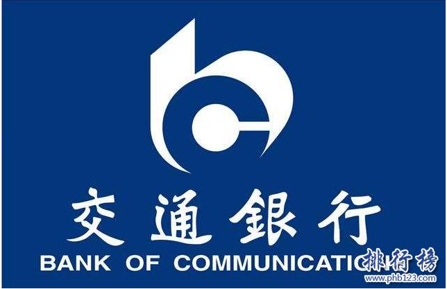 太平洋保险公司简介_上海著名企业排行榜 上海十大集团公司排名_排行榜123网