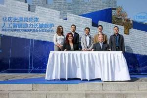 深圳知名企业排行榜 深圳十大集团公司排名简介