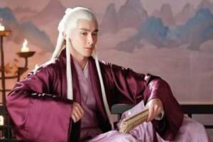 中国古装十大银发美男,冯绍峰美出绝世新高度