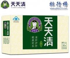 哪些品牌的清肠茶好?清肠茶十大品牌排行榜推荐