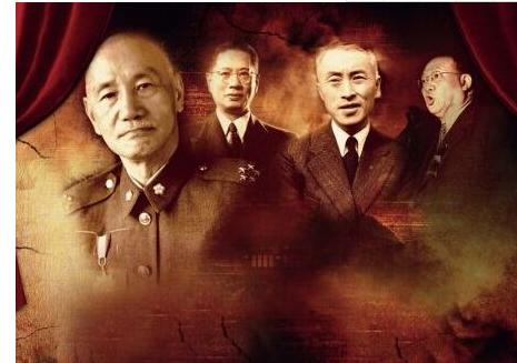 民国四大家族:蒋宋陈孔控制中国经济命脉背后的真相!