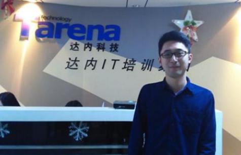 北京软件测试培训机构哪家好?北京软件培训学校排名推荐