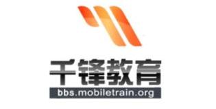 北京java培训哪家好 北京java培训机构排名推荐