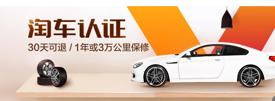 北京有哪些靠谱的二手车公司?北京二手车公司排名推荐