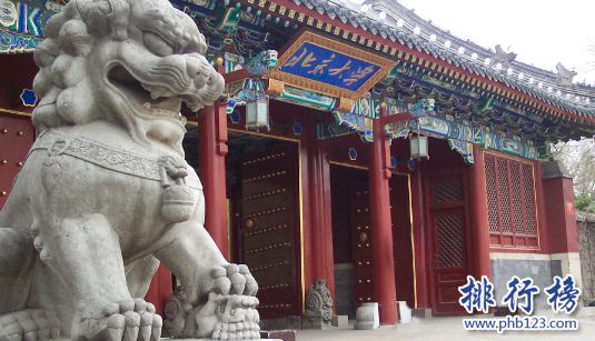 中国地理学专业大学排名