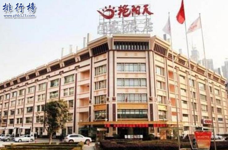 武汉艳阳天苏燕吧_com      艳阳天酒店创立于1995年属于武汉艳阳天商贸发展有限公司旗