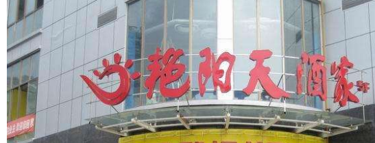 武汉老字号饭店有哪些?盘点武汉餐饮十大名店