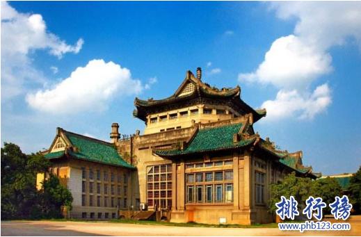 中国地球物理学专业大学排名