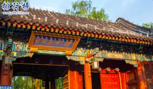 中国哪个大学生物学专业好?中国生物学专业大学排名