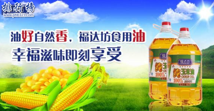 武汉招商加盟项目(武汉招商加盟店排行榜)
