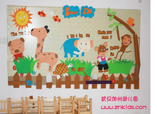 武漢最好的私立幼兒園有哪些?盤點武漢私立幼兒園排名