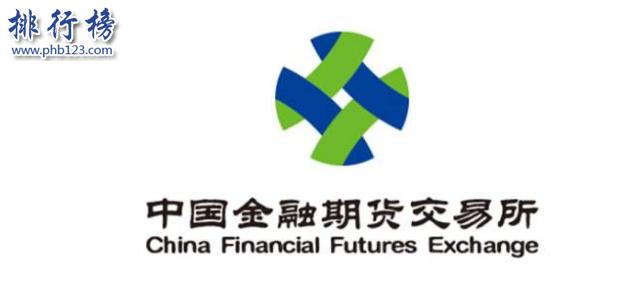 中国四大期货交易所排名