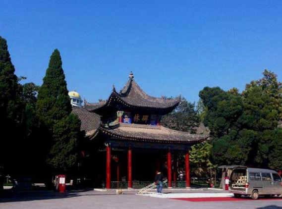 中国著名碑林有哪些?中国古代四大碑林详细介绍