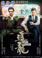经典的香港黑帮电影有哪些?香港9大黑帮电影排行榜