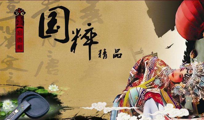 中国的国粹艺术有哪些?中国四大国粹样样经典