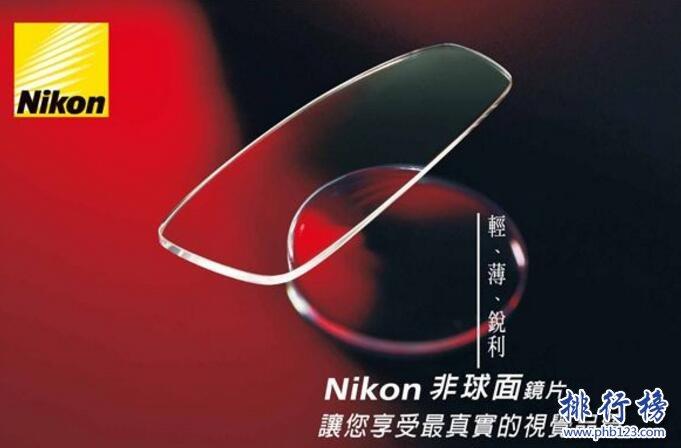 眼镜片哪个牌子好 眼镜片十大品牌排行榜推荐