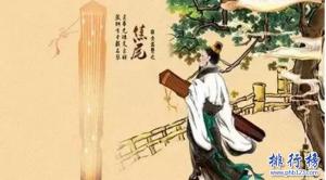 古代好听的琴的名字 中国古代四大名琴排名简介