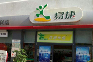 中國便利店10大品牌是哪些?2018中國連鎖便利店排行榜公布