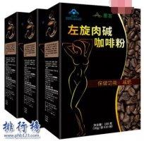減肥咖啡什么牌子好?減肥咖啡十大品牌排行榜推薦