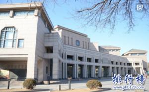 中国哪个大学力学专业好?中国力学专业大学排名