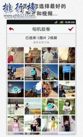 视频制作app排行榜