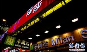 香港购物必买清单:香港最强扫货清单,不买你就亏大了!