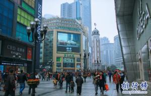 重庆有哪些好玩的地方?重庆好玩十大景点推荐