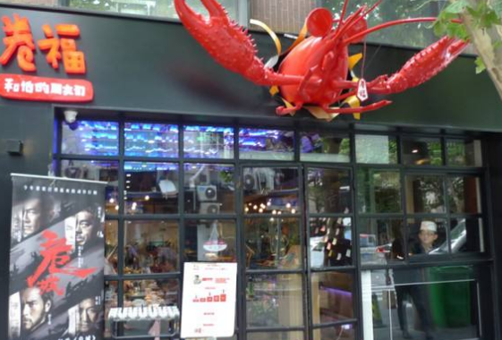 杭州yy苍苍私人影院免费网红餐厅:盘点杭州有名的特色网红餐厅