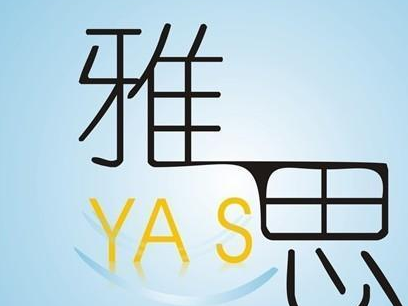 广州哪个雅思机构好?广州十大雅思培训机构排名推荐