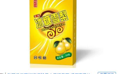 广州特色礼品是什么?广州十大手信排名推荐
