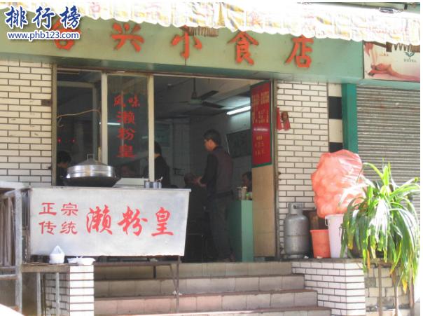 广州有什么好吃的餐厅?盘点广州必去老字号美食店(图7)