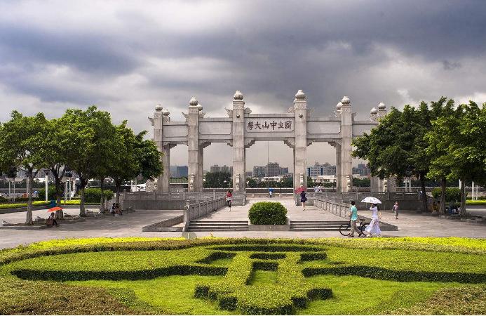 广东985一本大学有哪些?盘点广州985大学名单排名