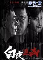 中国近年的良心剧推荐,最值得看的10部电视剧排行榜