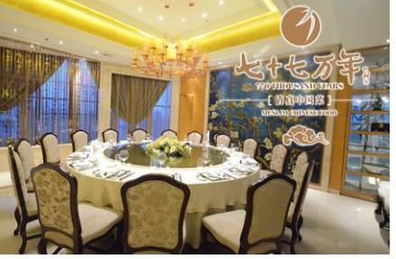 盘点乌鲁木齐有特色的餐厅 乌鲁木齐yy苍苍私人影院免费顶级餐厅排名