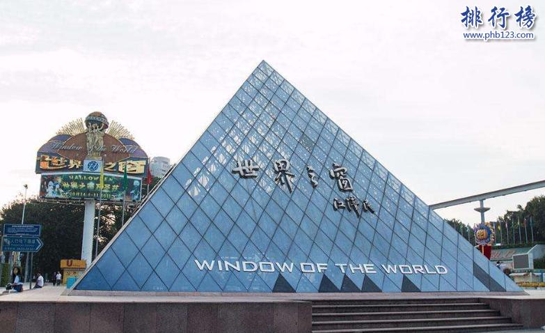 深圳旅游必去的地方有哪些?深圳十大景点排名图片