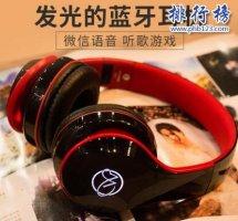 游戏耳机什么品牌的好?游戏耳机十大品牌排行榜