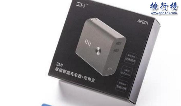 世界质量好的充电宝有哪些?充电宝世界排行榜10强