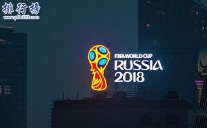 2018世界杯国家队进球数排名,附进球纪录/统计/判罚记录