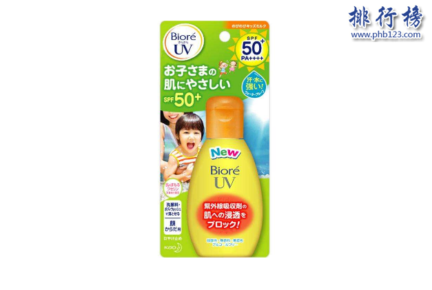 日本婴儿防晒霜排行榜 日本婴儿防晒霜哪个牌子好