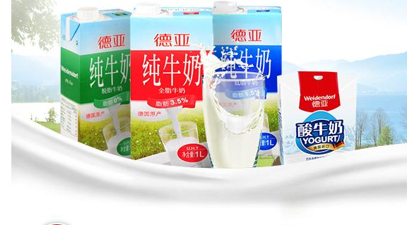 国际牛奶排行榜10强  比较好的进口牛奶推荐