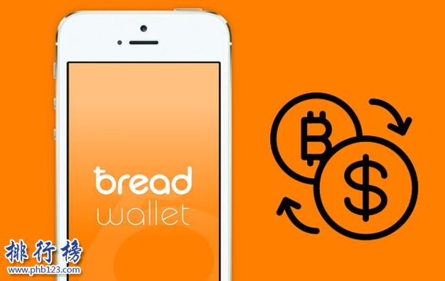 虚拟货币钱包哪个好用?盘点2018十大数字货币钱包排行榜